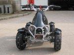 Детский квадроцикл двс на бензине E-ATV